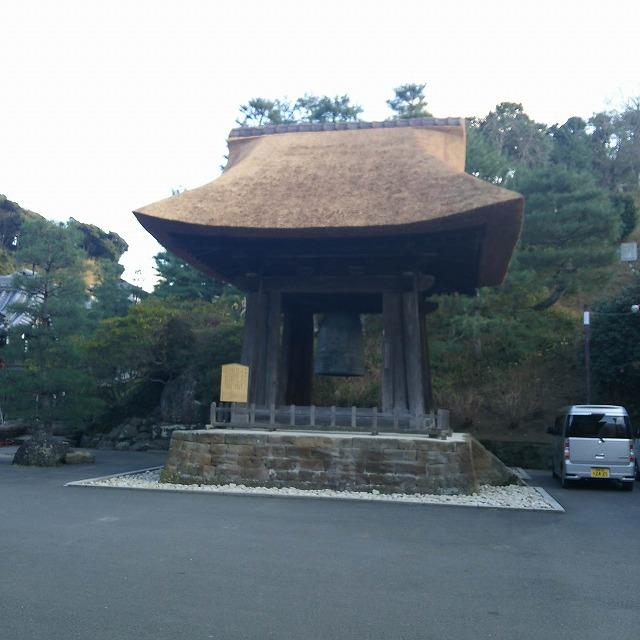 北鎌倉 建長寺 国宝 ご利益パワースポットで御朱印