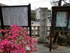 叶神社 横須賀 ご利益 御朱印 パワースポット 拝観時間 駐車場 地図 アクセス 見どころ 09