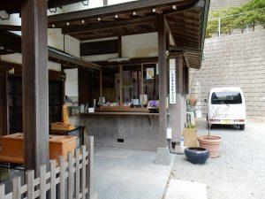 叶神社 横須賀 ご利益 御朱印 パワースポット 拝観時間 駐車場 地図 アクセス 見どころ 22