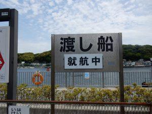 叶神社 横須賀 ご利益 御朱印 パワースポット 拝観時間 駐車場 地図 アクセス 見どころ 24