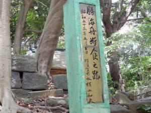 叶神社 横須賀 ご利益 御朱印 パワースポット 拝観時間 駐車場 地図 アクセス 見どころ 43