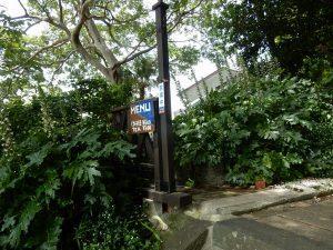 叶神社 横須賀 ご利益 御朱印 パワースポット 拝観時間 駐車場 地図 アクセス 見どころ 39