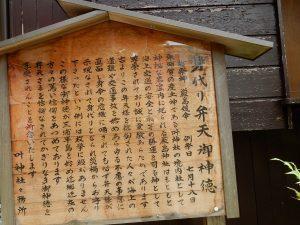 叶神社 横須賀 ご利益 御朱印 パワースポット 拝観時間 駐車場 地図 アクセス 見どころ 57