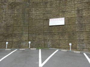 走水神社 横須賀 ご利益 御朱印 パワースポット 拝観時間 駐車場 地図 アクセス 見どころ 07