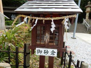 走水神社 横須賀 ご利益 御朱印 パワースポット 拝観時間 駐車場 地図 アクセス 見どころ 10