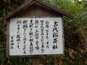 走水神社 横須賀 ご利益 御朱印 パワースポット 拝観時間 駐車場 地図 アクセス 見どころ 20