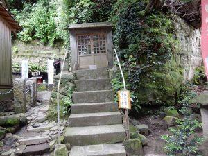 走水神社 横須賀 ご利益 御朱印 パワースポット 拝観時間 駐車場 地図 アクセス 見どころ 29