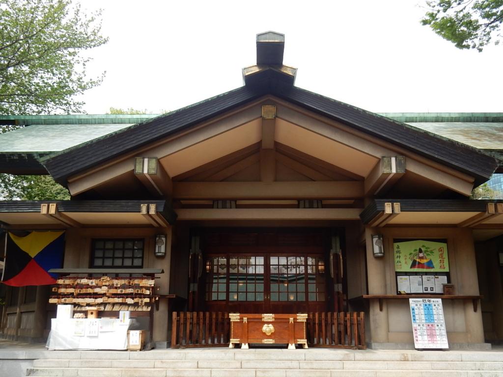 東京 原宿 東郷神社 ご利益パワースポットで御朱印