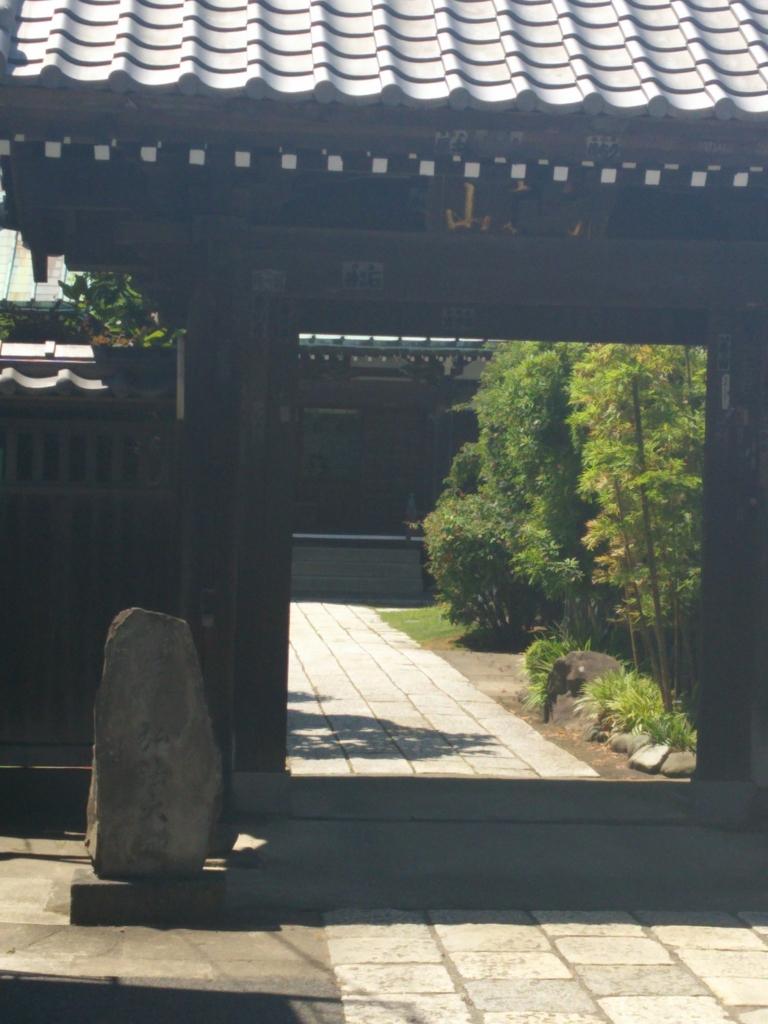 鎌倉 向福寺 鎌倉三十三観音巡りご利益パワースポットで御朱印