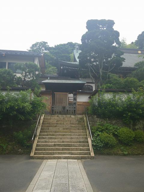 北鎌倉 妙法院 鎌倉三十三観音巡り ご利益パワースポットで御朱印
