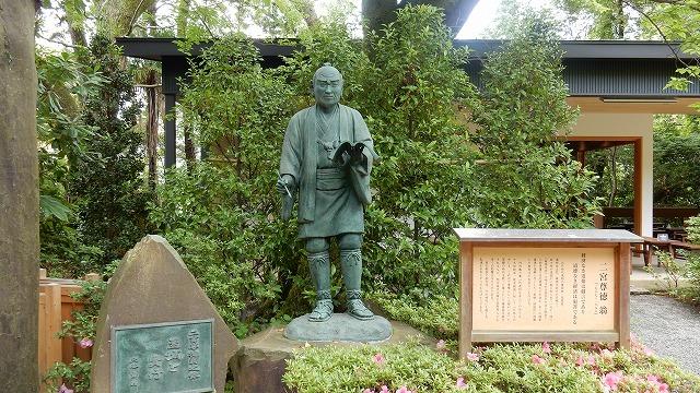 小田原 二宮神社 学業 ご利益パワースポットで御朱印