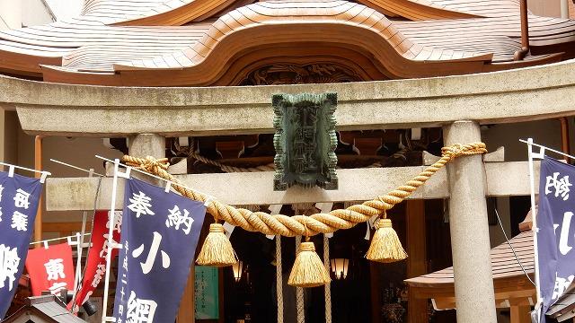 中央区 小網神社 七福神 ご利益パワースポットで御朱印