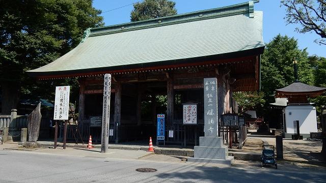 小田原 勝福寺 ご利益パワースポットで御朱印