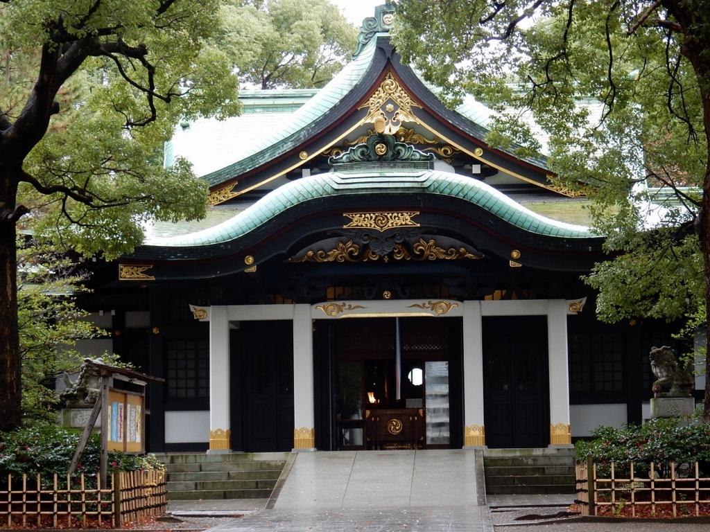 北区 王子神社 ご利益パワースポットで御朱印