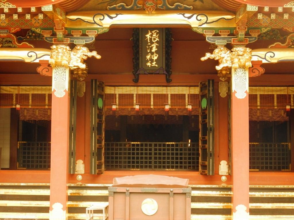 東京 根津神社 ご利益パワースポットで御朱印