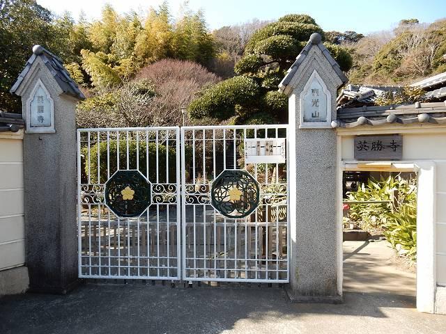 英勝寺通用門