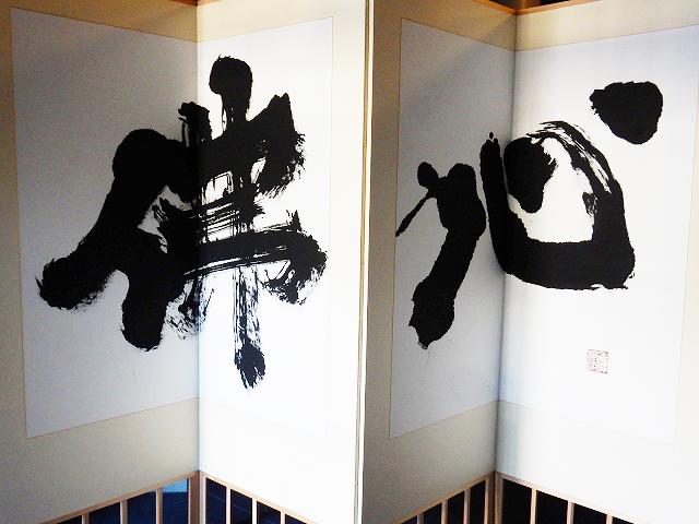 円覚寺仏心
