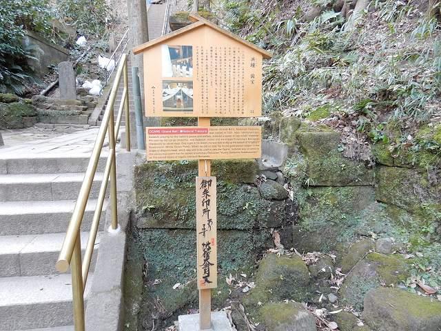 円覚寺弁天堂へ