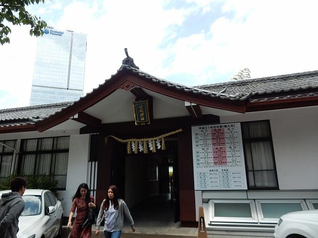 2.日枝神社 寶物殿