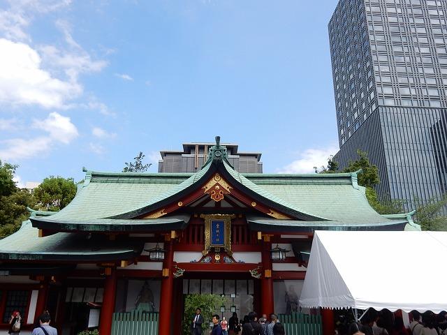 赤坂日枝神社 Hie Shrine